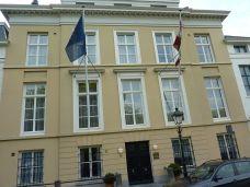 Oostenrijkse Ambassade te Den Haag